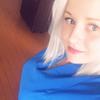 Елена, 22, г.Магнитогорск