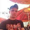 Даниил Никитенков, 25, г.Смоленск
