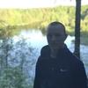 Саня, 31, г.Кропивницкий
