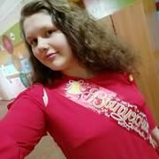Диана Одинцова 17 Новомосковск