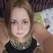 Виктория 30 Одесса