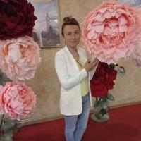 ЛЮБОВЬ, 38 лет, Скорпион, Красноярск