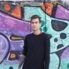 Эмир, 20, г.Керчь