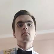 Сергей 20 Киев