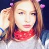 Kamila, 21, г.Астрахань
