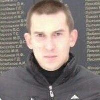 Денис, 35 лет, Весы, Нижний Новгород