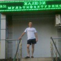 АЛЕКСАНДР, 39 лет, Козерог, Саранск