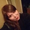 Ирина Исмаилова, 50, г.Алматы́
