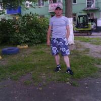 Костя, 40 лет, Стрелец, Южно-Сахалинск