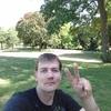 Dmitriy, 33, Birmingham