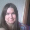 Екатерина, 27, г.Лесосибирск