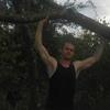 Сергей, 34, г.Кубинка