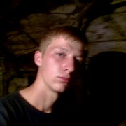 Павел 27 лет (Стрелец) хочет познакомиться в Успенке