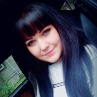 Наталья, 29 лет, Рак, Нижний Тагил