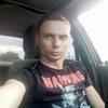 Артём, 23, г.Каменское