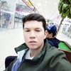 Muhamad, 20, г.Красноярск