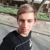 Павел, 18, Львів