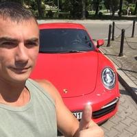 Vlad, 33 года, Овен, Хшанув
