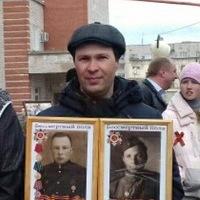 Антон, 43 года, Телец, Бологое