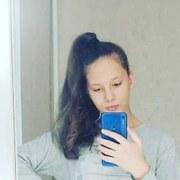 Анастасия 17 Нижневартовск