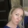 Светлана, 39, г.Нижний Новгород