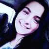 Наталья, 19, Миколаїв