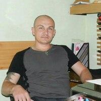 артур, 39 лет, Овен, Москва