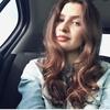 Диана, 20, г.Краснодар