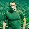 Андрій, 42, г.Тернополь