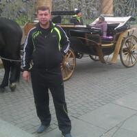 cтас, 37 лет, Близнецы, Москва