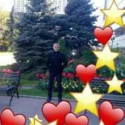 Якуб 30 Москва