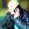 Евгений Александров, 28, г.Ростов-на-Дону
