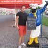 leon, 29, г.Луцк