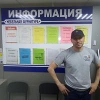 Саша, 43 года, Близнецы, Новосибирск