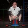 Шурик, 34, г.Шлиссельбург