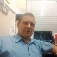 Дима, 42 года, Скорпион, Нижний Новгород