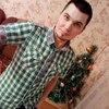 Владислав, 20, г.Самара