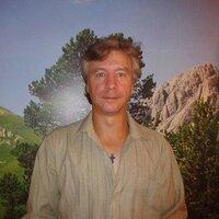 Александр, 48 лет, Водолей, Краснодар
