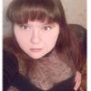 Tatyana, 41, Aleksandrovsk