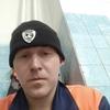 Владимир, 30, г.Новотроицк