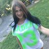 Людмила, 24, г.Новосибирск