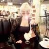 Ольга, 37, г.Павлоград