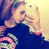 Инеса, 16, г.Киев