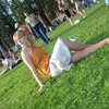 Мэри, 21, г.Москва