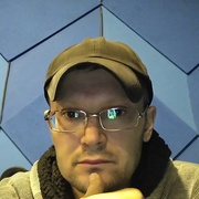 Дмитрий 41 Новый Уренгой