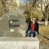 Ваня, 26, г.Снежинск