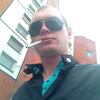 Сергей, 25, г.Тында