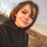 Арина 21 Могилёв