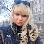 Любовь 30 Оренбург