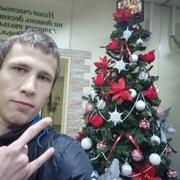 Никита Шим 18 Сыктывкар
